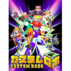 img_customrobo